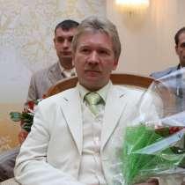 Сергей, 59 лет, хочет познакомиться – Желал бы встретить свою любимую.ласковую, в Апатиты