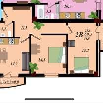 Продам 2 комнатную квартиру 61 кв. м. Район Витаминкомбината, в Краснодаре