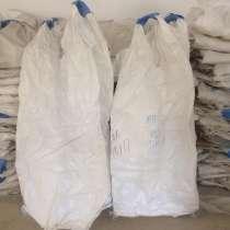 Закупаем мешки целые, резанные, рваные дорого, в Москве
