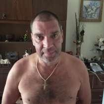 Александр, 47 лет, хочет пообщаться, в Нижнем Новгороде