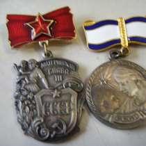 Медали материнства, в Казани