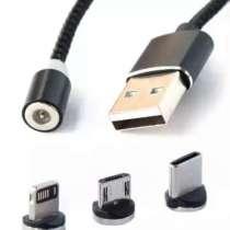 Продам магнитный кабель 2 метровый на любой телефон цена дог, в Фурманове