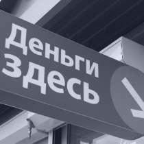 Продам домен FINFAIR. RU, в Москве
