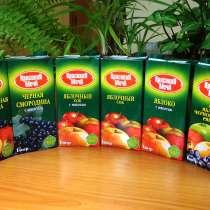 Продаю соки натуральные, в Снежинске