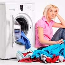 Ремонт стиральных машин в Волгограде, в Волгограде