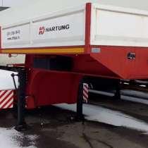 Трал низкорамный 40 тонн из наличия со склада в Челябинске, в Челябинске