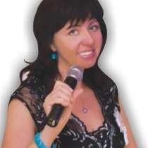 Профессиональная Ведущая -Тамада Елена!, в Калининграде