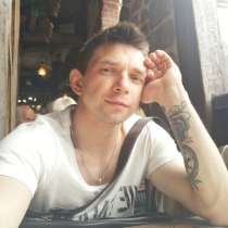 Аndrei, 32 года, хочет познакомиться – Аndrei, 32 года, хочет познакомиться, в Москве