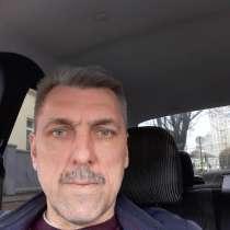 Владимир, 51 год, хочет познакомиться – Знакомства, в Армавире