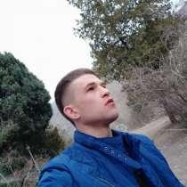 Рамиз, 35 лет, хочет пообщаться, в г.Ташкент