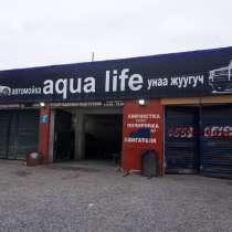 Срочно сдаю автомойку 2 бокса+помещение 13м2, в г.Бишкек