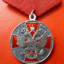 Россия муляж медаль За заслуги перед Отечеством 2 степени, в Орле