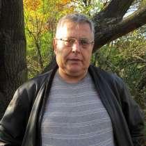 Григорий, 54 года, хочет познакомиться – Григорий, 54 года, хочет познакомиться, в Москве