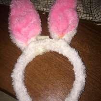 Косплей уши кролика/зайца, в Ишимбае