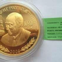 Президент Владимир Путин 1 кг золото Корея, в Ростове-на-Дону