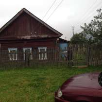 Продаю отдельно стоящий дом, в Нерехте