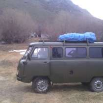 Автоуслуги, в Кызыле