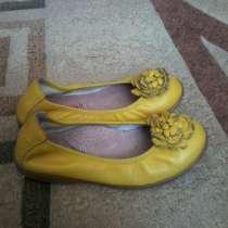 Продам балетки, в г.Астана