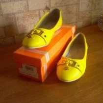 Продам балетки на девочку размер 34 желтого цвета, в Красноярске