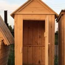 Садовый туалет строганный домиком, в Кемерове