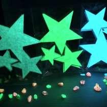 Светящиеся звезды для декора, в г.Бишкек