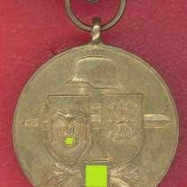 Германия рейх медаль Добровольцев испанской Голубой дивизии, в Орле