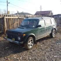Продаю ВАЗ-21310, я второй хозяин, в ДТП машина не была, в Иркутске