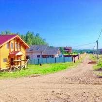 Живописный участок в Сказке, в Красноярске