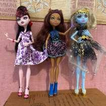 Куклы Монстер-Хай, в Москве