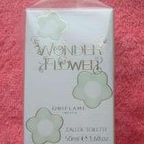 Туалетная вода Wonder Flower, в Лыткарино