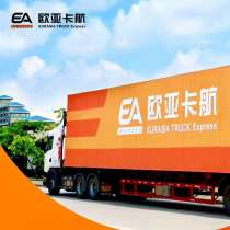 Доставка опасных грузов из Китая в Россию, в Москве