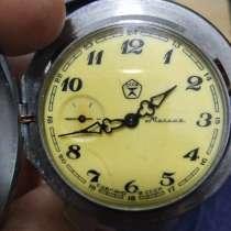 Часы карманные. СССР, в г.Дуйсбург