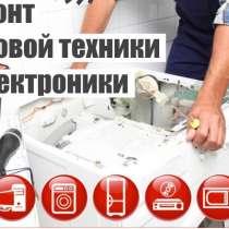 Предлагаем услугу по замене и восстановление матрицы, в Нижнем Новгороде