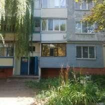 Продам двушку чешской планировки 450т. р, в г.Молодогвардейск