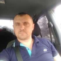 Александр, 38 лет, хочет пообщаться, в Ставрополе