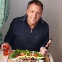 Михаил, 45 лет, хочет пообщаться – Михаил, 45 лет, хочет пообщаться, в Москве