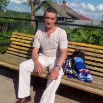 Работа, в Тутаево