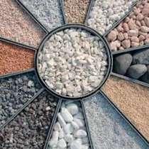 Щебень, отсев, гравий, песок, ПГС- метизы для строит-ва, рем, в Иркутске