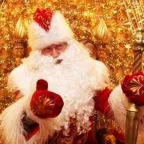 Новогодний тур к Деду морозу в Беловежскую пущу на АВТОБУСЕ, в г.Минск