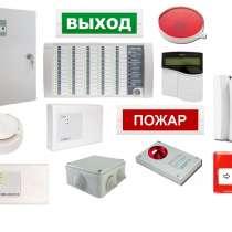 Монтаж пожарной сигнализации АПС и СОУЭ, в Челябинске