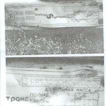 Продаётся прицеп павильон купава - 813270, в Уфе