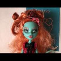 Кукла Monster High, в Курске