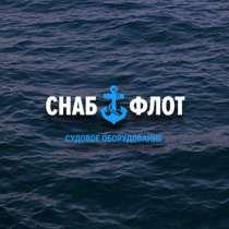 Кольцо уплотнительное, 110х4,5 для двигателя 4Ч 10,5/13, в Белгороде
