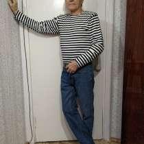 Александр, 50 лет, хочет пообщаться, в г.Бишкек
