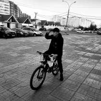 Ммм, в Обнинске