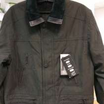 Удобная мужская куртка, в Москве