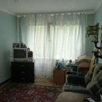 Продается однокомнатная квартира, ул. Молодова, 6, в Омске