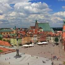 Поездки в Польшу, в г.Кривой Рог