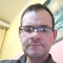 Сергей Евгеньевич Шеманский, 44 года, хочет познакомиться – Ищу девушку, в Магадане