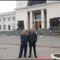 Ilhom, 36 лет, хочет пообщаться, в г.Ташкент